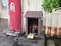 白蛇廟前的龍神祠.jpg