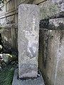白鬚神社 - panoramio (19).jpg