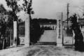 神戸高等商業学校正門(1921年).png