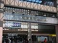 紅樹林捷運站 - panoramio - Tianmu peter (2).jpg
