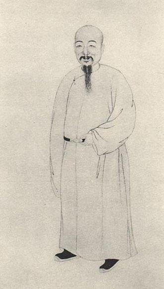 Viceroy of Liangjiang - Image: 莊有恭