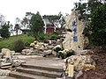 重庆园博园-北京 - panoramio.jpg