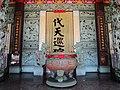 隘門三聖殿 (3)天公爐、楹聯.jpg
