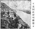 영명사와 부벽루 1933-08-13.jpg