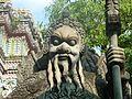 020 Chinese Character (9182226634).jpg