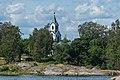 0271 Vaxholm-Möja-Gällnö round trip August 2014 - panoramio.jpg