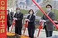 03.12 總統出席「潮境智能海洋館增改建工程動土典禮」 (51028246212).jpg