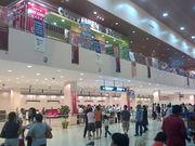 Indoor Shopping, Terminal 2