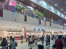 Shopping Area in Terminal 2, Kota Kinabalu International Airport