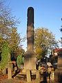 0 Mons - Monument funéraire de la famille CAPIAUMONT - TREMPONT (1).JPG