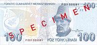 100 Türk Lirası reverse.jpg