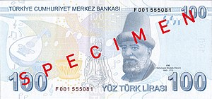 Buhurizade Mustafa Itri - Reverse of the 100 lira (2009)