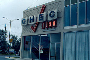 CHLB-FM - Station's studios during its 1090 CHEC era.
