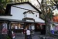 131130 Nagaoka-tenmangu Nagaokakyo Kyoto pref Japan11s3.jpg