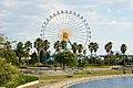 141115 Hyogo prefectural Ako Seaside Park Japan17n.jpg