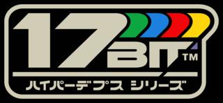 17-Bit