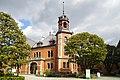 170128 Doshisha University Imadegawa Campus Kyoto Japan08s3.jpg