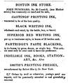 1832 ink Cornhill BostonDirectory.png