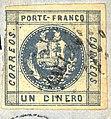 1859 1d fragm Peru Callao in dots Yv4 Mi6.jpg