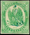 1871 50c telegraph stamp of France.JPG