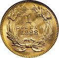 1888 gold dollar reverse.jpg