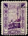 1922 Turkey stamp.jpg