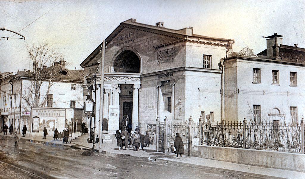 Кинотеатр «Колизей» на Чистопрудном бульваре