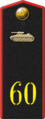 60th Tank, Order of Bogdan Khmelnitsky Regiment