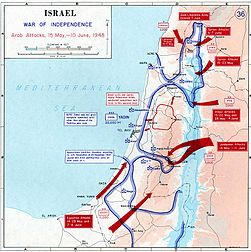 1948 arab israeli war - May15-June10.jpg