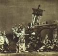 1952-11 京剧 雁荡山.png