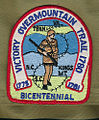1975 Overmountain Victory Trail Patch.jpg