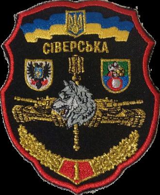 1st Tank Brigade (Ukraine) - 1st Tank Brigade shoulder sleeve patch