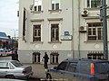 2003年 莫斯科 Проспект Мира - panoramio (2).jpg