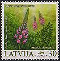 20040403 30sant Latvia Postage Stamp.jpg
