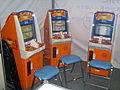 2008 Digital E-Park Sega Dinosaur King.jpg