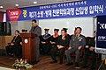 2009년 3월 20일 중앙소방학교 FEMP(소방방재전문과정입학식) 입학식6.jpg