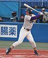 20111127 Hiroaki shimauchi, outfielder of the Meiji University Baseball Club at Meiji Jingu Stadium.jpg
