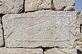2012 - phallus at a house wall - middle Agora - Ancient Thera - Santorini - Greece - 01.jpg