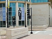 2013-08-04 AbrahamLincoln PresidentialLibrary and Museum.JPG