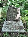 2013 Old jewish cemetery in Lublin - 16.jpg