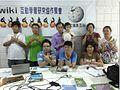 2014年維基媒體台中社群聚會小圖.jpg