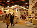 2014TIBE Day6 Hall1 Joint Exhibition of National University Presses 20140210a.jpg