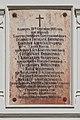 2014 Nowy Aton, Monaster Nowy Athos (19).jpg