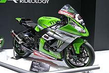Kawasaki Hr Sport Tourer