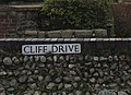 2016-01-03 Cromer, Street sign for Cliff Drive.JPG