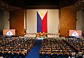2016 Philippine State of the Nation Address.jpg