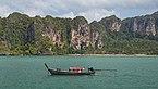 2016 Prowincja Krabi, Widoki ze statku płynącego na trasie Ao Nang - Ko Lanta Yai (24).jpg
