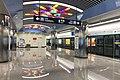 20190620 Platforms of Zhengzhou Metro Children's Hospital Station.jpg