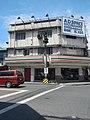 2159Elpidio Quirino Avenue Airport Road Intersection 18.jpg
