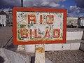 22-11-2007, AG34 River Gilao sign, Tavira.JPG